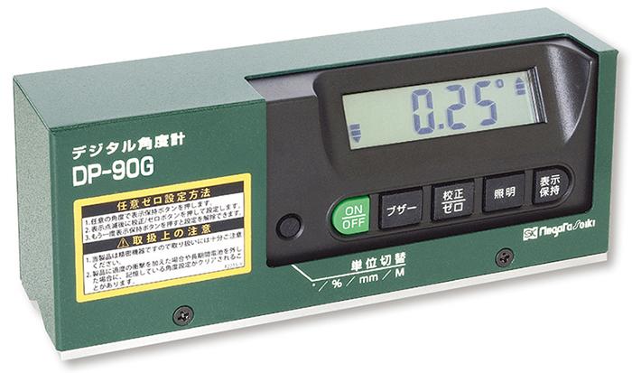 Thiết bị DP-90G